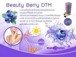 new_product2