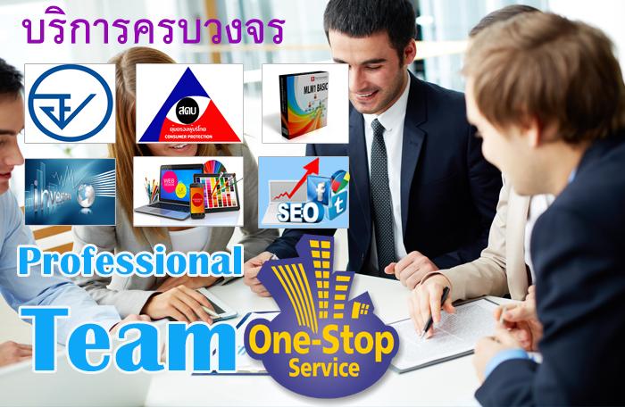 onestop_team
